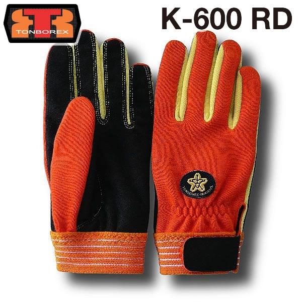 K-600 RD
