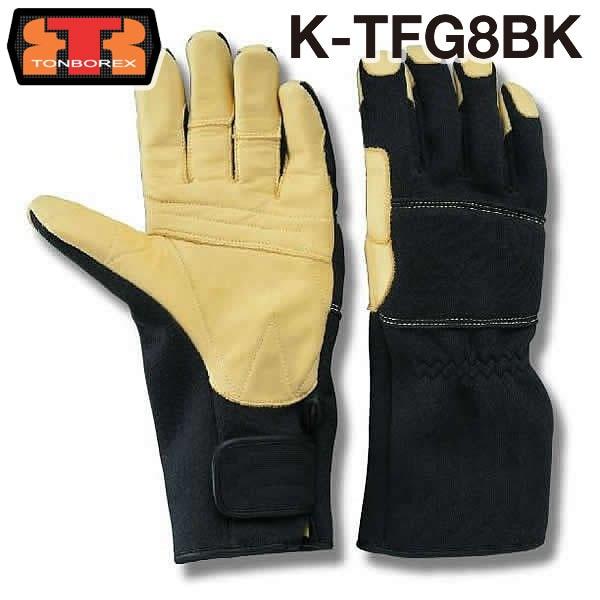 K-TFG8 BK