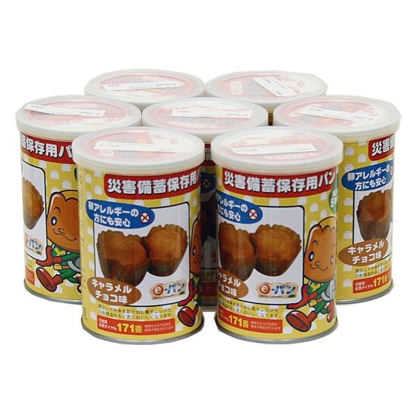 パンの缶詰「e-パン」キャラメルチョコ味