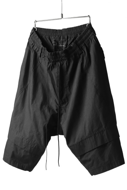 A.F ARTEFACT SWITCHING SHORTS