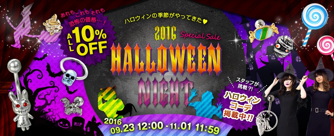 �оݾ���10��OFF ROQUE Halloween Night 2016