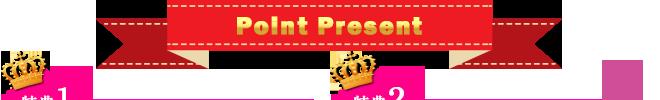 PointPresent
