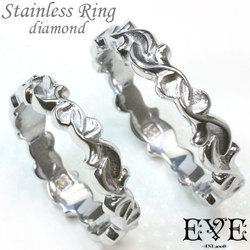 サージカルステンレスリング 指輪 ペアリング 人気ブランドEVE ジュエルリング 宝石鑑別書付き