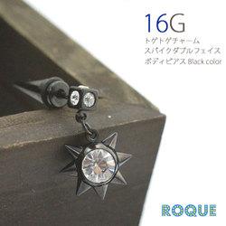 ボディピアス 16G フェイクプラグ アンプラグ トゲトゲチャームスパイクダブルフェイス