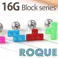 ボディピアス 16G ユニークなカラー立体ブロックボディピアス