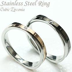 ステンレスリング 指輪 ペアリング CZ×クロスデザイン