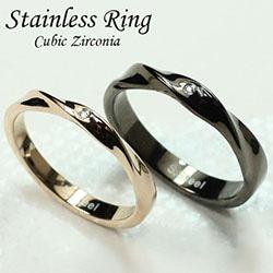 ステンレスリング 指輪 ペアリング デザインリング キュービックジルコニア
