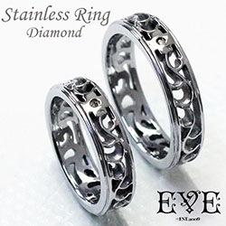 ステンレスリング 指輪 ペアリング 人気ブランドEVE アラベスクデザイン