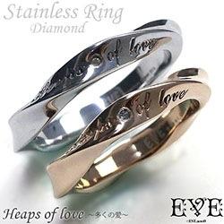 ステンレスリング 指輪 ペアリング 人気ブランドEVE ジュエルリング