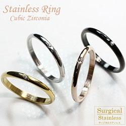 ステンレスリング 指輪 細めシンプルリング キュービックジルコニア