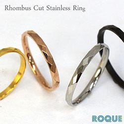 ステンレスリング 指輪 ペアリング RhombusCut 菱形カット加工