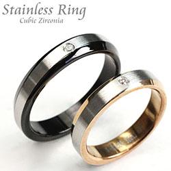 ステンレスリング 指輪 ペアリング アクセサリー 2トーンカラーリング キュービックジルコニア