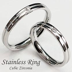 ステンレスリング 指輪 ペアリング センターライン シルバー キュービックジルコニア