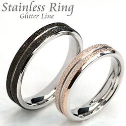 ステンレスリング 指輪 ペアリング グリッターダブルライン