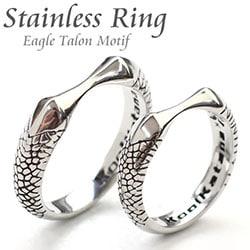 ステンレスリング 指輪 ペアリング シルバー クールな鷹の爪モチーフ