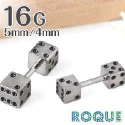 ボディピアス 16G ダイスダブルフェイス ストレートバーベル 5mm 4mm