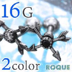 ボディピアス 16G アンティーク クロス アロー ジュエル ストレートバーべル