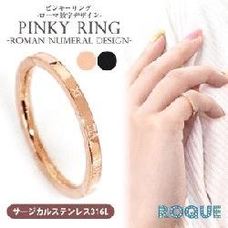ステンレスリング ピンキーリング 指輪 ローマ数字デザイン