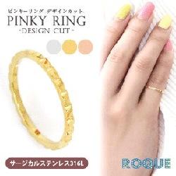 ステンレスリング ピンキーリング 指輪 デザインカット