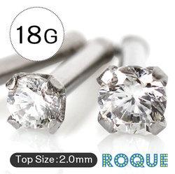 ɡ�ԥ��� 18G �ܥǥ��ԥ��� Ω���ޥ��奨�륹�ȥ졼�� �Ρ��������å�(���奨�륵����2.0mm��[�ܥǥ����ԥ���]