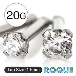 ɡ�ԥ��� 20G �ܥǥ��ԥ��� Ω���ޥ��奨�륹�ȥ졼�� �Ρ��������å�(���奨�륵����1.5mm��[�ܥǥ����ԥ���]