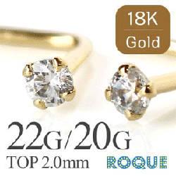 ɡ�ԥ��� 20G �ܥǥ��ԥ��� 18�� ���塼�ӥå����륳�˥� ������塼 �Ρ����ԥ���(���奨�륵����2.0mm��[�ܥǥ����ԥ���]