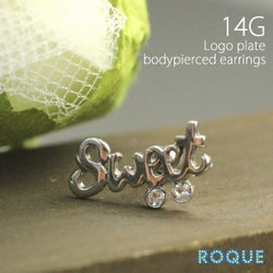 14G ロゴプレート(sweet)ストレートバーベル