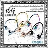 ボディピアス 16G スパイラルバーベル 定番 シンプル カラー