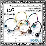 ボディピアス 14G スパイラルバーベル 定番 シンプル カラー