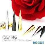 ボディピアス キャッチ 16G 14G メガロングコーンキャッチ(16mm)