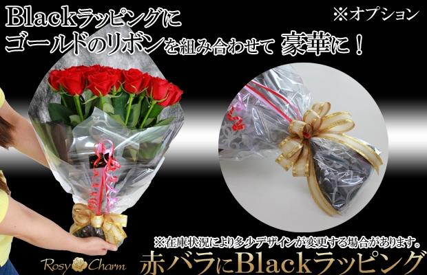 赤いバラの花束に豪華なラッピング オプション