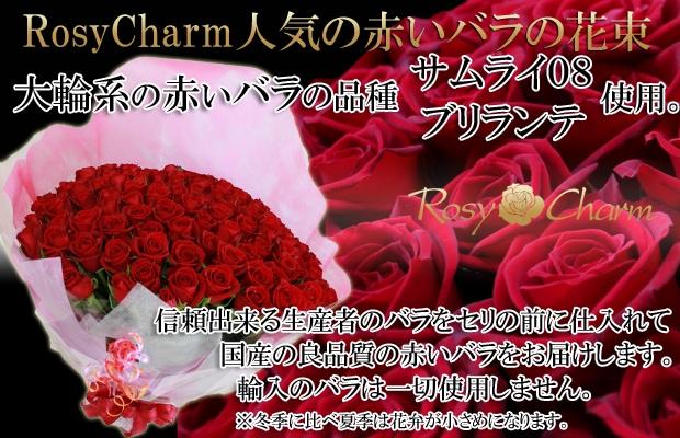 高品質大輪系バラの花束