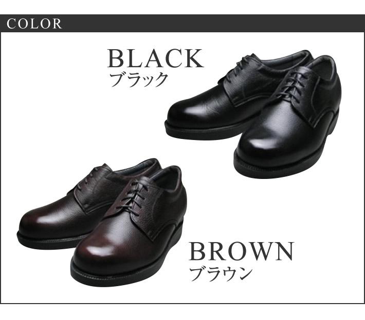 メンズアップシューズ 北嶋製靴