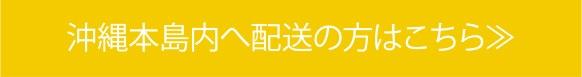 4種類のスープ&キーマカレーセット 沖縄本島配送