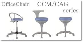 CCM-CAG