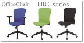 HIC-100