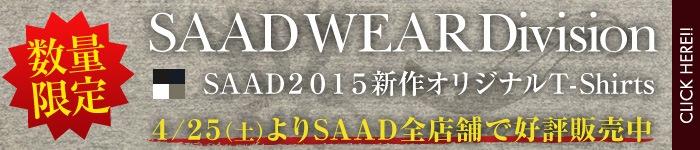 SAAD WEAR Division 新作オリジナルTシャツ発売決定!