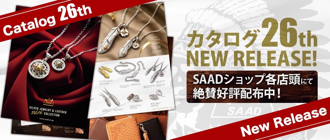 カタログ26th New Release!