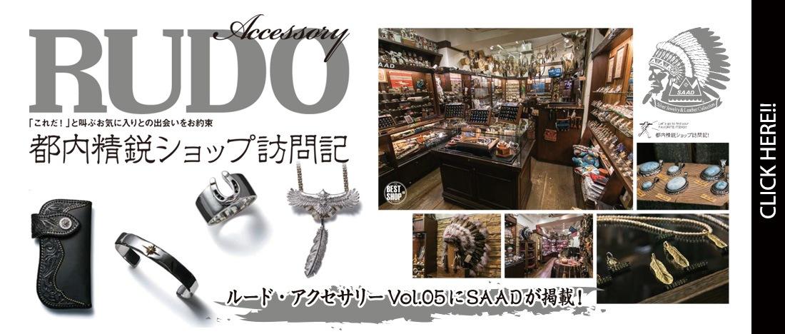 雑誌RUDO ACCESSARY Vol.05に掲載