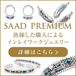 SAAD PREMIUMが遂に登場!掲載商品はこちら!