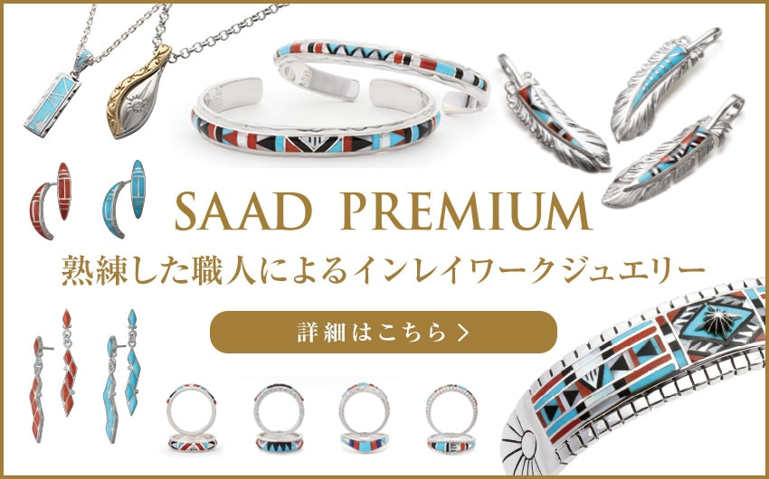 SAAD PREMIUM webストアに新作続々登場!詳細はこちら!