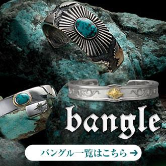 BANGLEはこちら!