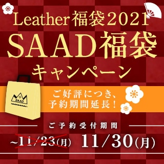 Leather2021SAAD福袋