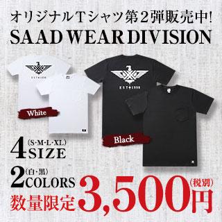 Tシャツ第2弾が登場!詳細はこちら!