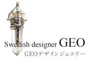 GEOデザイン