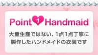 Point1 Handmaid