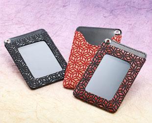 麻の葉 印伝 四方開き二つ折り財布