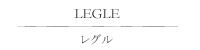 LEGLE