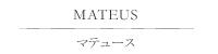 マテュース