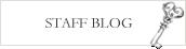サラグレースクリエイティブスタッフブログ